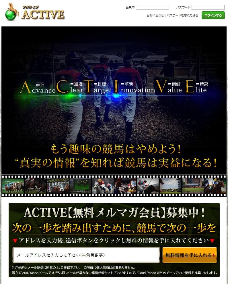 active-ks