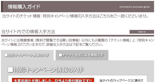 ohkawa_guide